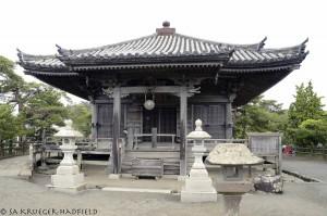 Godaidō