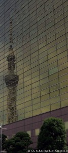 Reflections on the Tokyo Skytree