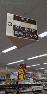 Seaweed in a supermarket